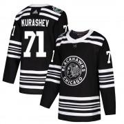 Adidas Chicago Blackhawks 71 Philipp Kurashev Authentic Black ized 2019 Winter Classic Men's NHL Jersey