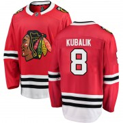Fanatics Branded Chicago Blackhawks 8 Dominik Kubalik Red Breakaway Home Men's NHL Jersey