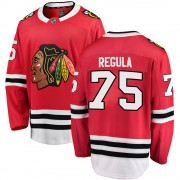 Fanatics Branded Chicago Blackhawks 75 Alec Regula Red ized Breakaway Home Men's NHL Jersey
