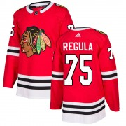 Adidas Chicago Blackhawks 75 Alec Regula Authentic Red ized Home Men's NHL Jersey