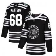 Adidas Chicago Blackhawks 68 Nick Mattson Authentic Black 2019 Winter Classic Youth NHL Jersey