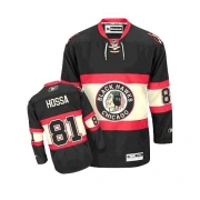 Youth Reebok Chicago Blackhawks 81 Marian Hossa Authentic Black New Third NHL Jersey